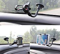 Универсальный Авто держатель для телефона навигатора *Акция!, фото 1