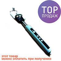 Монопод с USB подключением Wireless Self Camera Monopod z07-5z / аксессуары для фото