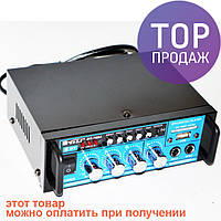 Усилитель звука BT-188A Караоке + Блютуз/аудиотехника