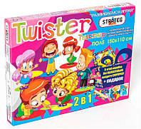 """Твистер Super 2 в 1 игра 256 """"STRATEG"""""""