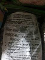 Нитроаммофоска (Удобрение) 1 кг.