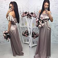 Шикарное платье в пол арт.151