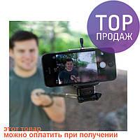 Штатив-палка для селфи MonoPod Z07-1 / аксессуары для фото