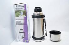 Термос для гарячих напоїв та їжі 1.1 L