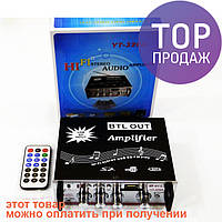 YT-326- USB, SD-карта, MP3 2x300W 2х канальный/аудиотехника