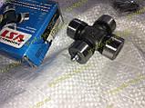 Хрестовина карданного валу Ваз 2101 2102 2103 2104 2105 2106 2107 LSA зі стопорними кільцями, фото 6