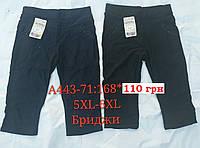 Бриджи женские 3/4 бамбук Ласточка А443-71, с карманами, чёрные и синие