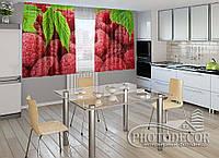 """ФотоШторы для кухни """"Малинка"""" 2,0м*2,0м (2 половинки по 1,0м), тесьма"""