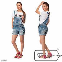 Женский джинсовый комбинезон с шортами