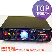 Bosstron ABS-339U/аудиотехника
