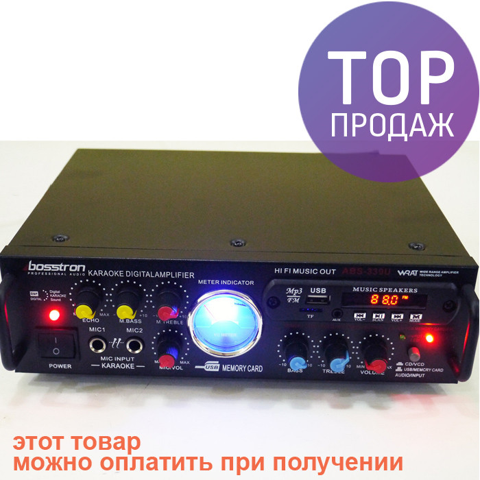 4082ffd65b5f Bosstron ABS-339U аудиотехника, цена 605 грн., купить в Киеве — Prom ...