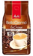 Кофе в зернах Mellita Bella Crema La Crema 1кг
