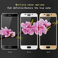 Защитное стекло для Asus Zenfone 3s Max ZC521TL черное, белое, золотое