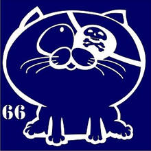 Трафарет для временного тату №66