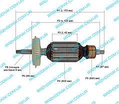 Якір на болгарку Bosch GWS 7-115,GWS 7-125 (Аналог)