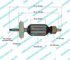 Якорь на болгарку Bosch PWS 7-115,GWS 7-125 (Аналог)