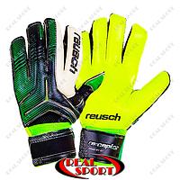 Перчатки вратарские с защитными вставками на пальцы FB-869-1 Reusch