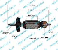 Якорь на болгарку Bosch GWS 10-125,GWS 1000 (Аналог)