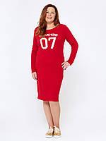 Красное облегающее платье для полных 303