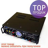 Ciclon AV-512 + USB + КАРАОКЕ 2микрофона/аудиотехника