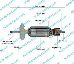 Якір на болгарку Bosch GWS 14-125 CIE (Аналог)