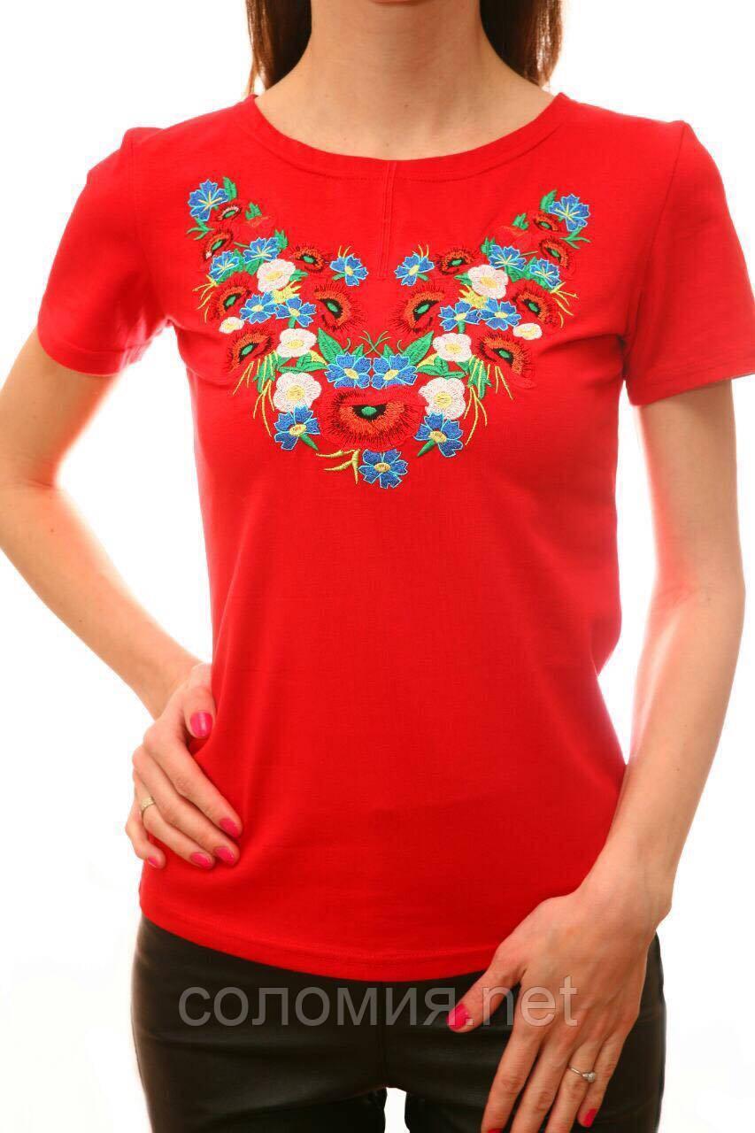 Трикотажная женская футболка с вышивкой  продажа 954d7aed4b38f