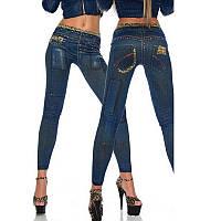 Джеггинсы под джинс  «Шарм», фото 1