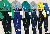 """Спортивный детский костюм Adidas """"026"""""""