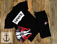 Мужские шорты Fila + Levi's 🔥 (Фила Левис) + Комплект