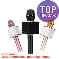 Караоке микрофон Karaoke Q7/аудиотехника