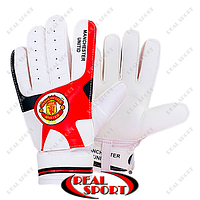 Перчатки вратарские FB-3762-03 Manchester