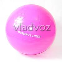 Мяч для фитнеса шар фитбол гимнастический для гимнастики беременных грудничков 65 см 900 г малиновый