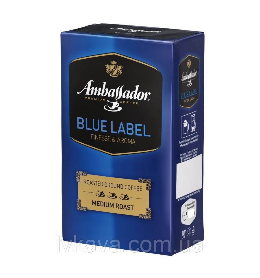 Кофе молотый Ambassador Blue label, 450 гр