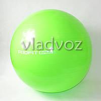 Мяч для фитнеса шар фитбол гимнастический для гимнастики беременных грудничков 75 см 1100 г салатовый