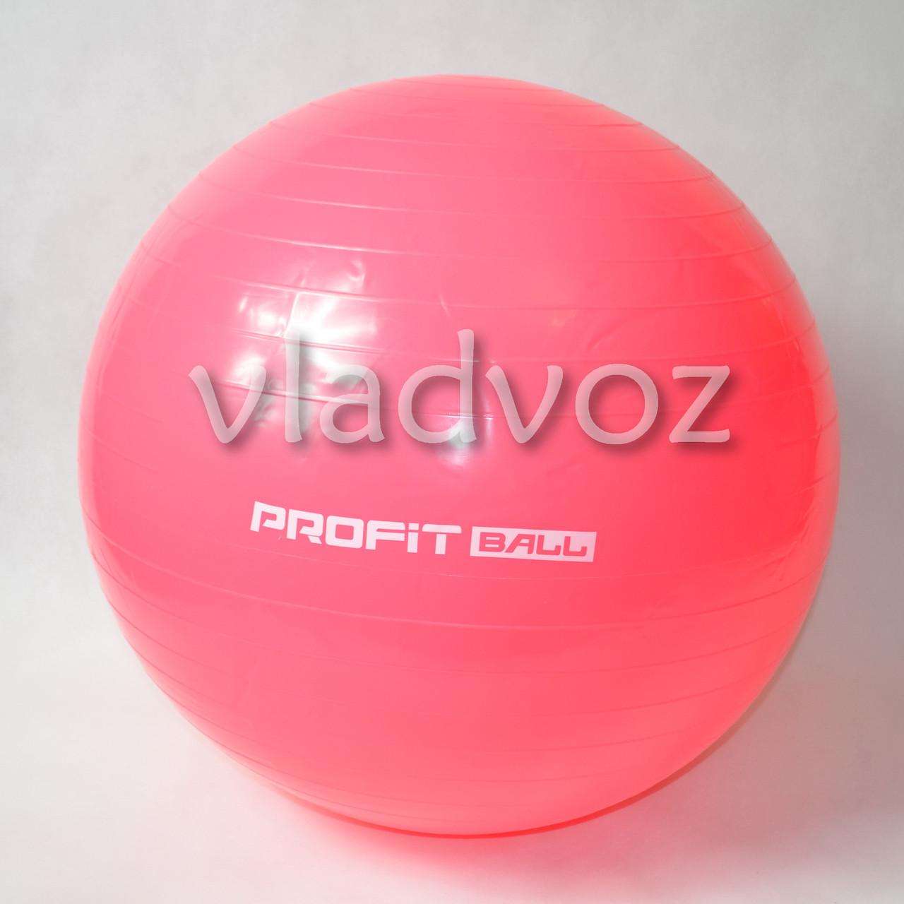 Мяч для фитнеса шар фитбол гимнастический для гимнастики беременных грудничков 85 см 1350 г розовый