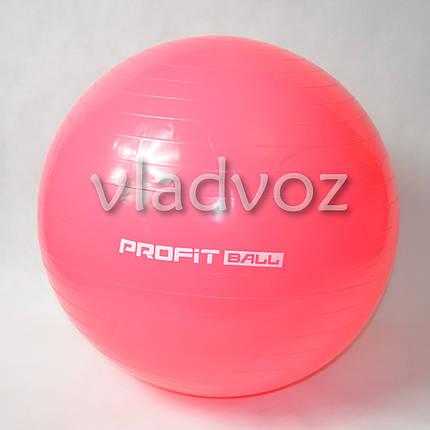 Мяч для фитнеса шар фитбол гимнастический для гимнастики беременных грудничков 85 см 1350 г розовый, фото 2