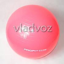 Мяч для фитнеса шар фитбол гимнастический для гимнастики беременных грудничков 85 см 1350 г розовый, фото 3