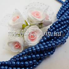 Бусины под жемчуг керамические, 4 мм, синий (50 шт)