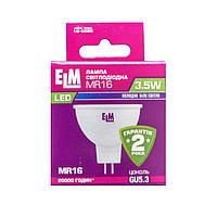 Лампа светодиодная ELM LED MR16 3.5W PA10L GU5.3 4000K