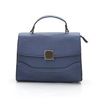 Женская сумочка L. Pigeon F1018 blue