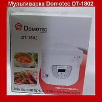 Электрическая мультиварка Domotec DT-1802!Акция