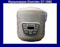 Электрическая мультиварка Domotec DT-1802