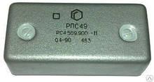 Реле РПС-49, 900-11