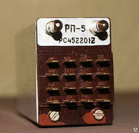 Поляризованное реле РП-5