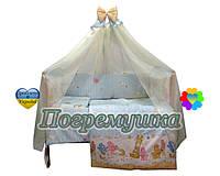 Постельное белье девять предметов Tadik - Медвежонок на качельке - Голубой