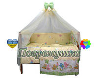 Постельное белье девять предметов Tadik - Медвежонок на качельке - Желтый
