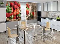 "ФотоШторы для кухни ""Клубника в корзине"" 1,5м*2,5м (2 половинки по 1,25м), тесьма"