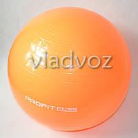 Мяч для фитнеса шар фитбол гимнастический для гимнастики беременных грудничков 65 см 900 г оранж