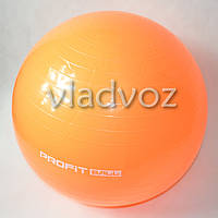 Мяч для фитнеса шар фитбол гимнастический для гимнастики беременных грудничков 85 см 1350 гр оранж