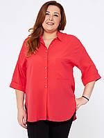 Блузка для полных женщин 295 красная
